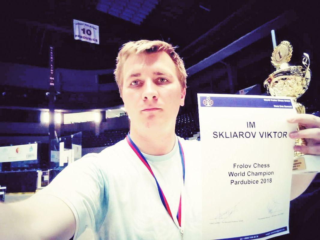 Українець став першим в історії чемпіоном світу із шахів Фролова