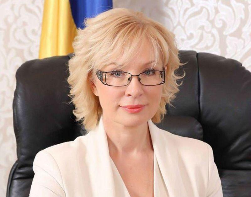 Багата Людмила: в Денісової мільйони готівки і нерухомість у Криму