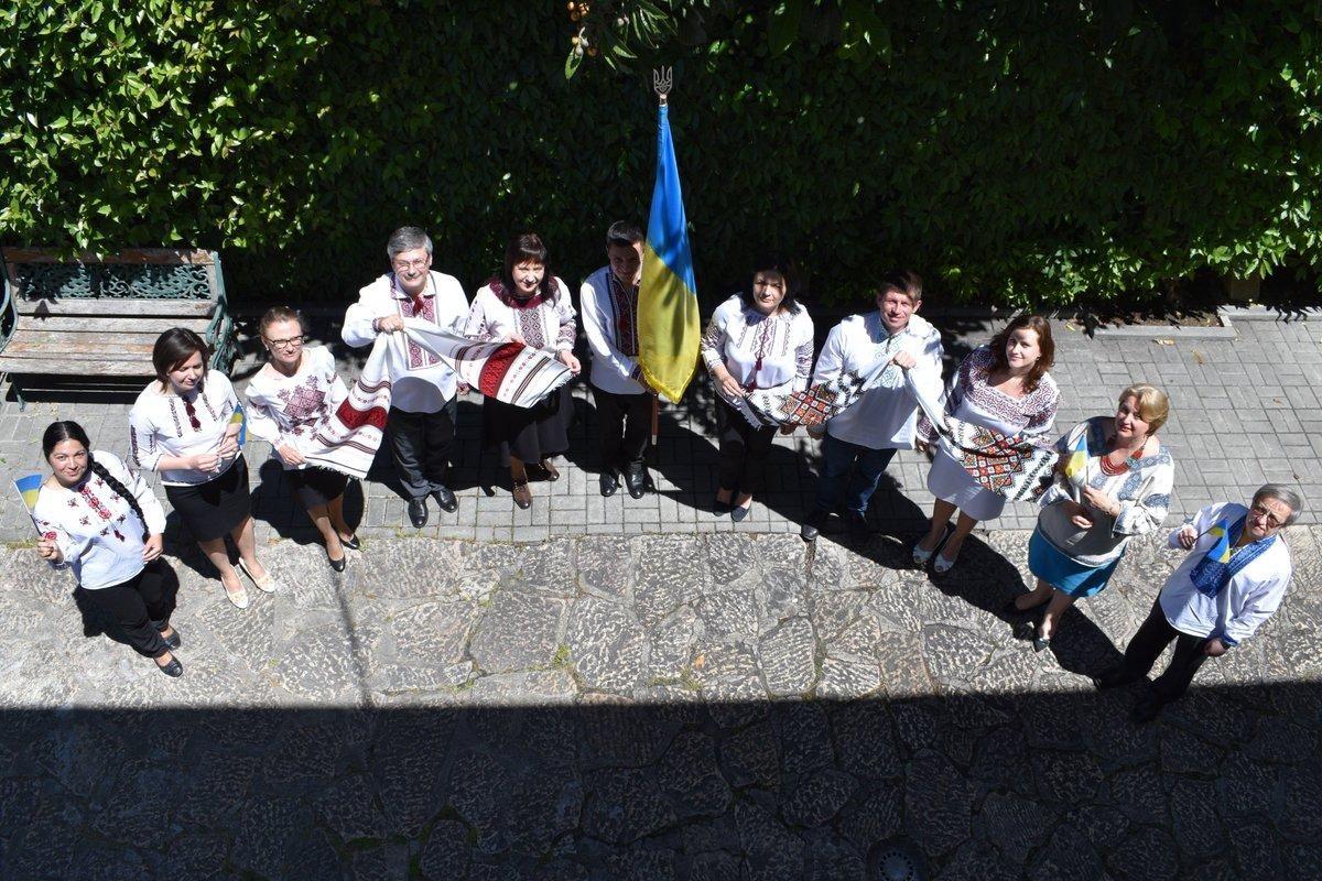 Посольство України в Португалії.