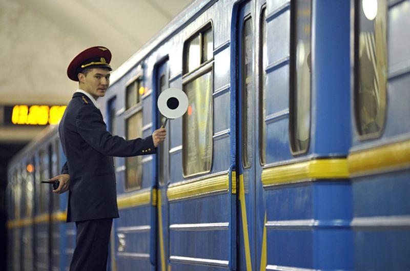 Київський метрополітен закриє кілька станцій у п'ятницю