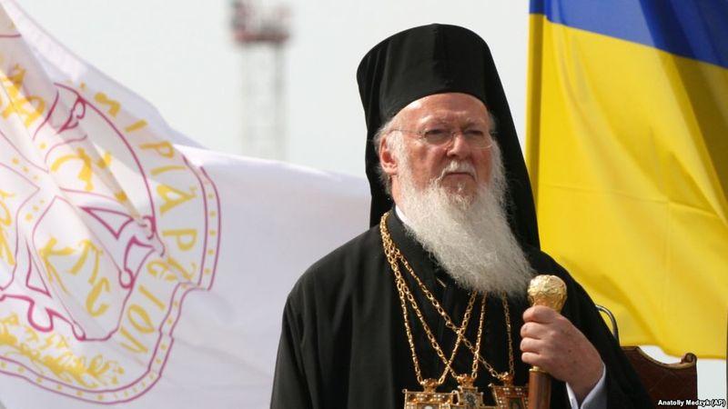 Переломна заява Патріарха Варфоломія