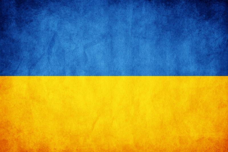 Синій і жовтий. Як змінювалась символіка кольорів нашого прапора