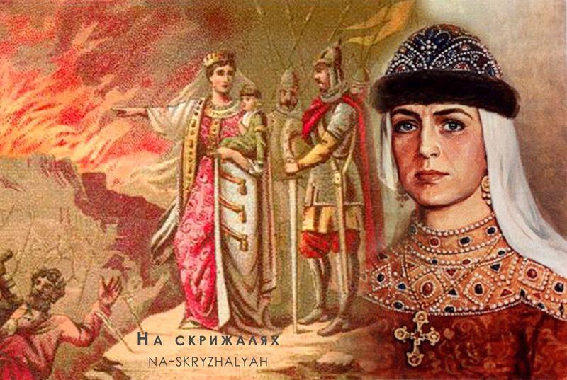Хрестителька Київської Русі: якою була княгиня Ольга