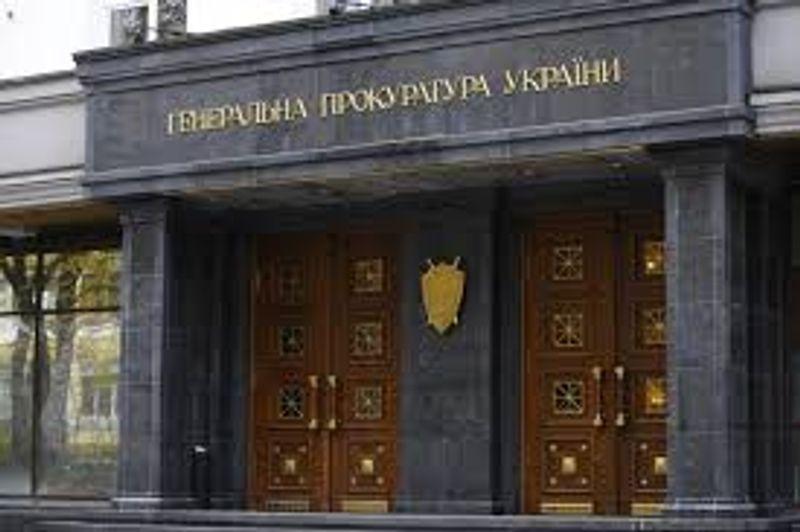 ГПУ перестала шпигувати за двома українськими журналістками