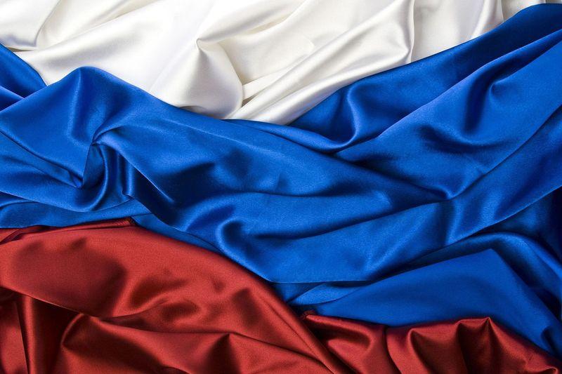 Щорічне послання Порошенка у Верховній Раді: у МЗС Росії висловили обурення