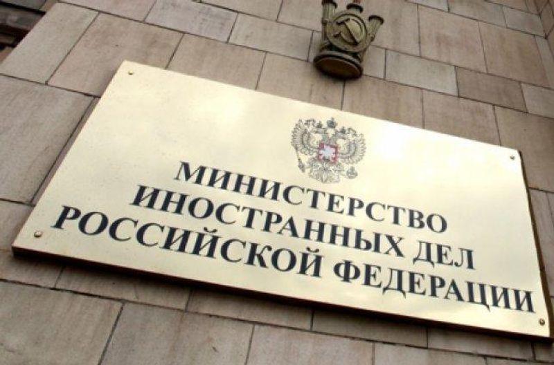 У російському МЗС відреагували на створення американської військової бази у Польщі
