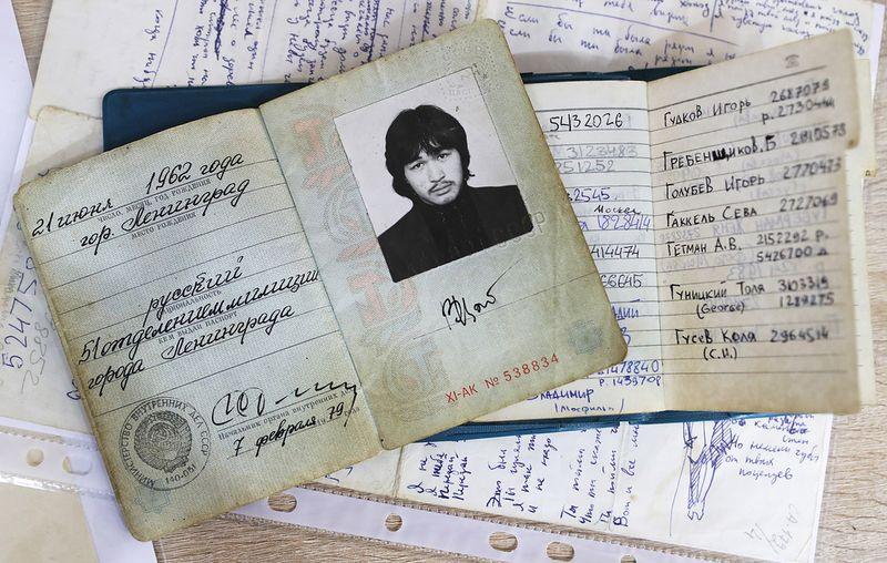 Паспорт Цоя продали на аукціоні за 9 мільйонів російських рублів