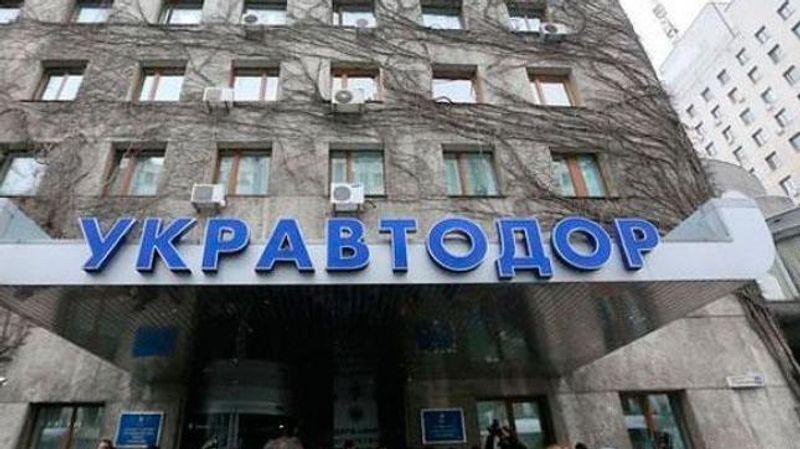 Керівництво Укравтодору звинувачують у нанесенні збитків державі на понад 220 мільйонів гривень