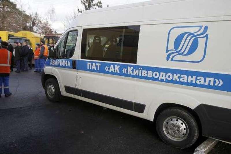 Київводоканал почав блокувати водопостачання для боржників