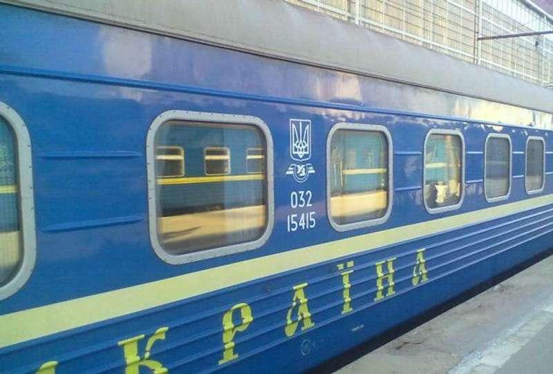 З потяга Київ-Маріуполь евакуювали 700 пасажирів