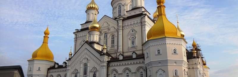 Внуки Леніна грозять розправою Почаївській Лаврі: заява митрополита
