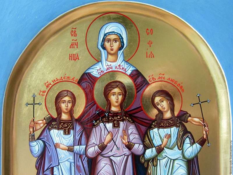 Сьогодні східні християни святкують День Віри, Надії, Любові та їх матері Софії