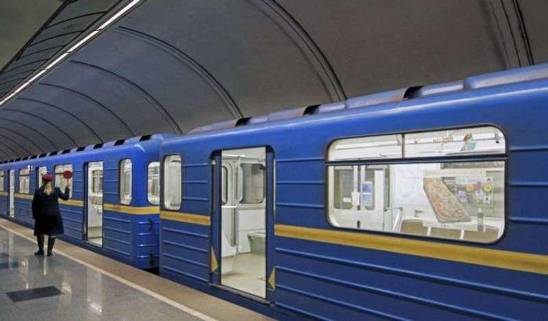 Через концерт у Києві можуть закрити три центральні станції метро