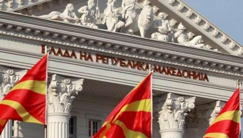 Македонія залишилася зі старою назвою - референдум не відбувся