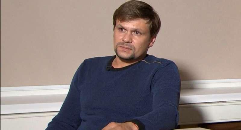 Підозрюваний у справі Скрипалів посприяв у втечі Януковича, - журналіст