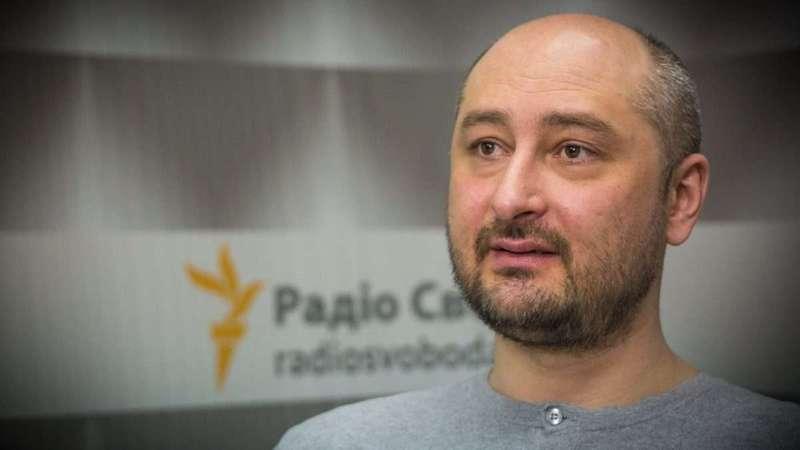 Бабченко розповів, що після замаху на нього Росія готувала масові теракти