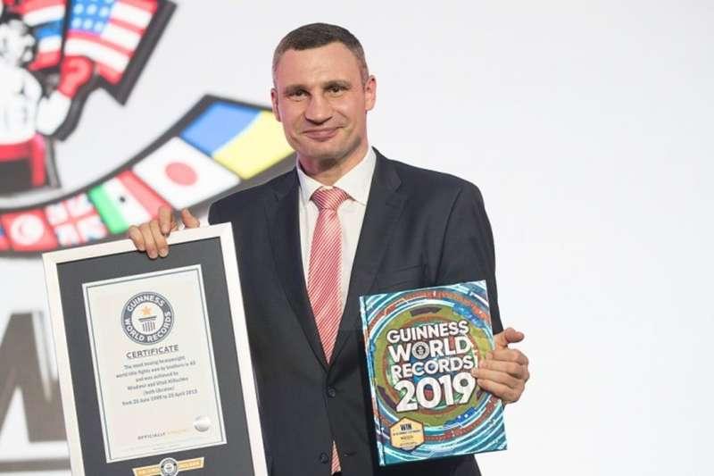 Українські боксери потрапили до Книги рекордів Гіннеса