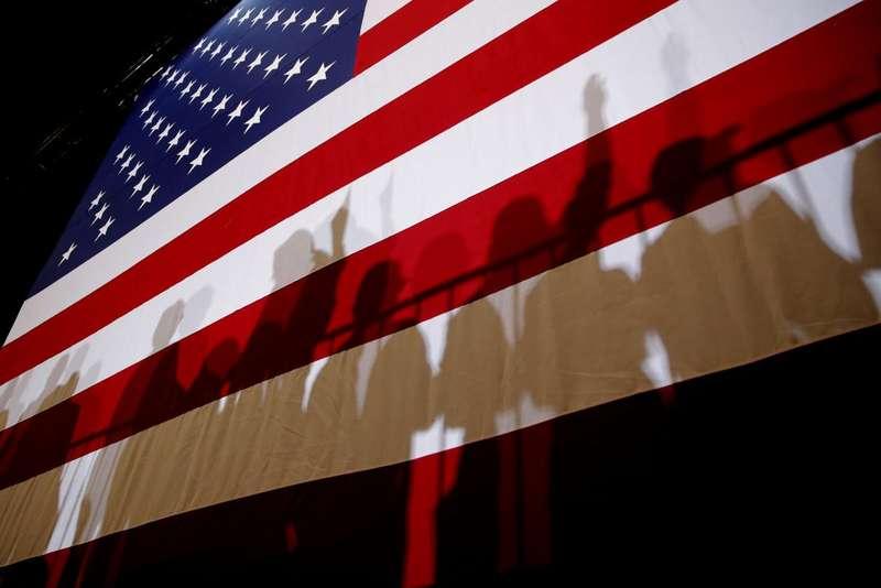 Сполучені Штати скасували угоду про дружбу з країною Середнього Сходу