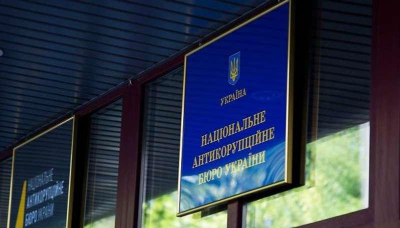 Міністр енергетики та керівник Фонду держмайна отримали приписи від НАЗК