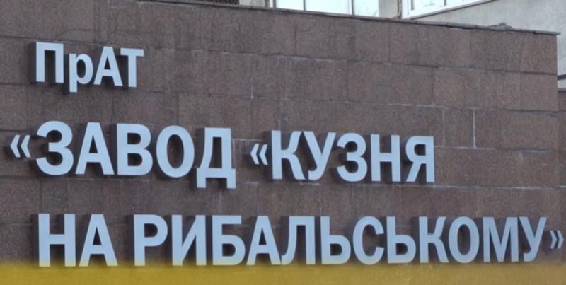 Завод Порошенка отримав секретне держзамовлення майже на 23 мільйони гривень