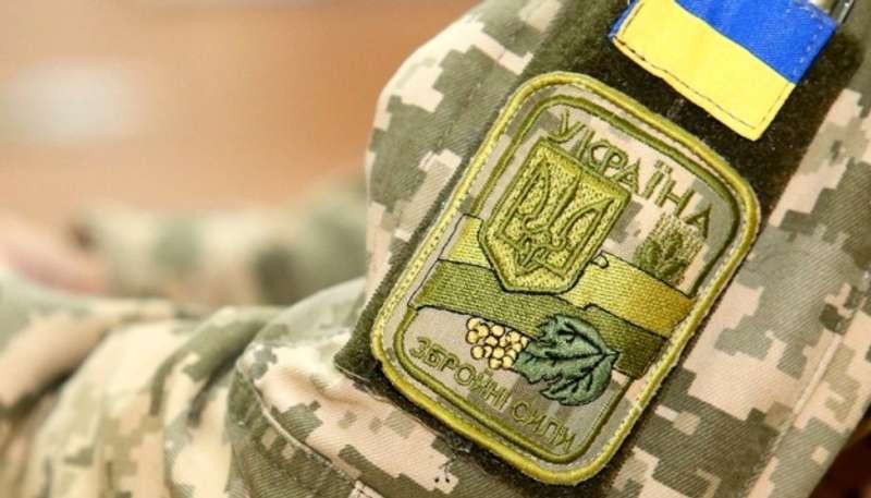 Загибель лейтенанта ЗСУ під Києвом розслідують як умисне вбивство