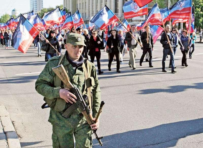 Як в Україні карають сепаратистів
