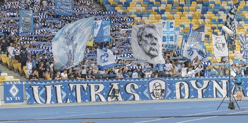 Гітлер на грудях, матюки на банері: хуліганська поведінка вболівальників може призвести до чергових футбольних дискваліфікацій