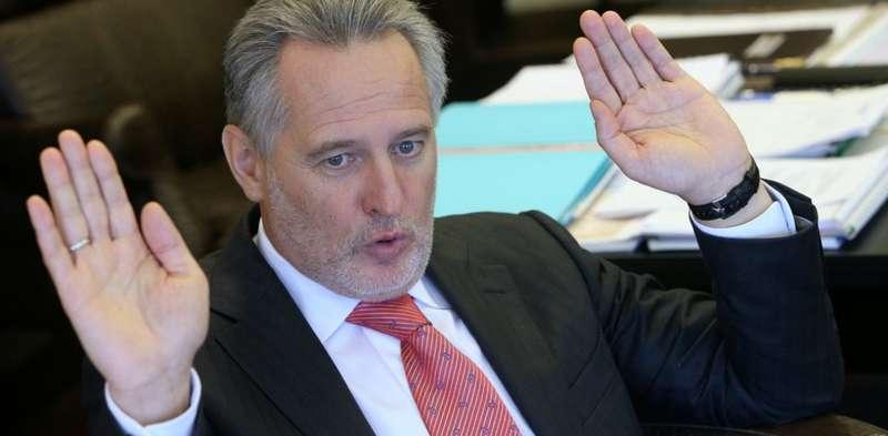 Луценко попередив Фірташа про великі неприємності