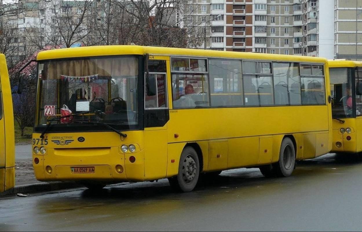 На День захисника України у Києві змінять маршрути громадського транспорту