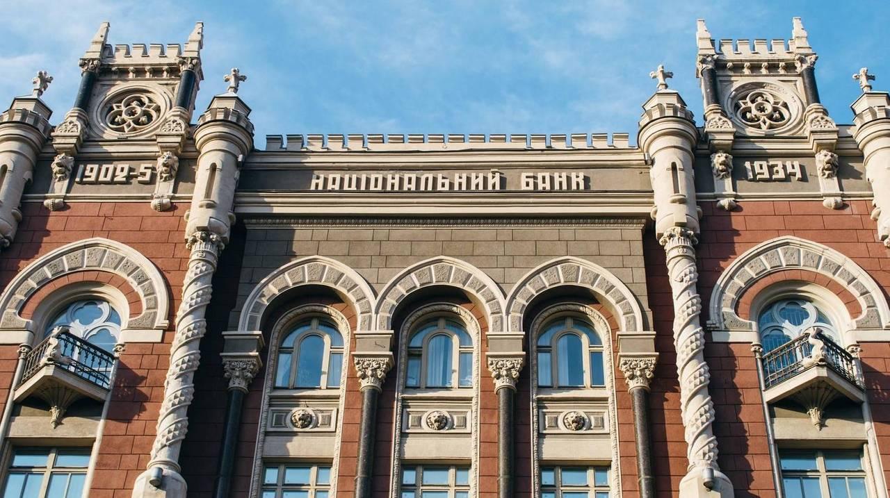 В Україні не знайшлося фірми, яка б замінила замки у дверях найбільшої держскарбниці
