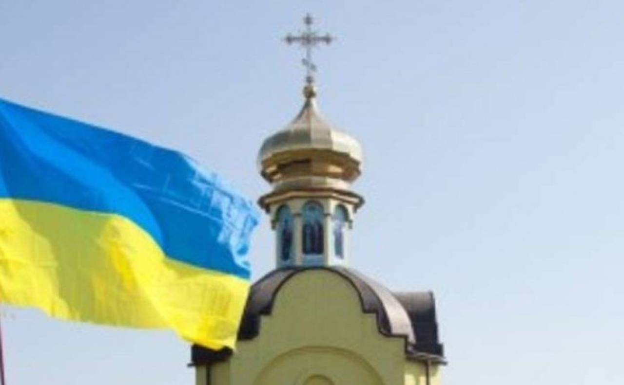 В УПЦ КП повідомили, що буде із РПЦ після об'єднання церков