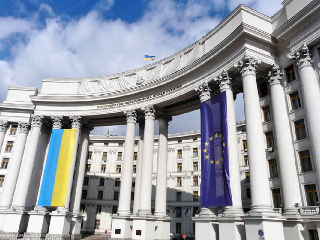 В МЗС відповіли на бажання Кремля захищати православних