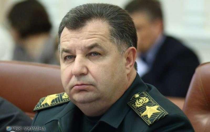 Міністр оборони Полторак покинув військову службу