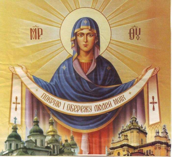 Завтра українці відзначатимуть одразу чотири свята