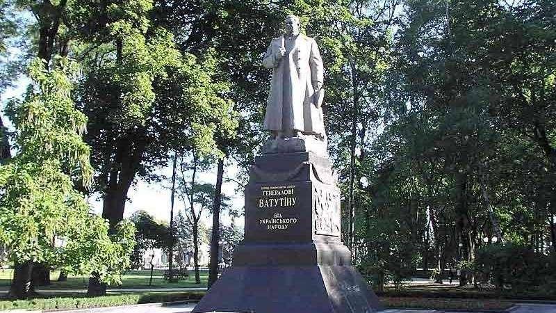 Київська поліція завтра захищатиме пам'ятник Ватутіну