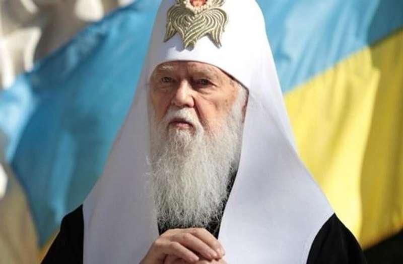 Філарет озвучив, хто має стати главою Єдиної української церкви