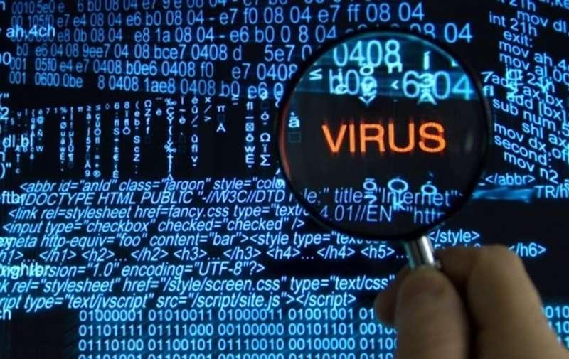 Виявлено небезпечний банківський вірус