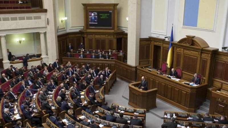 Верховна Рада України схвалила проект бюджету на 2019 рік у першому читанні