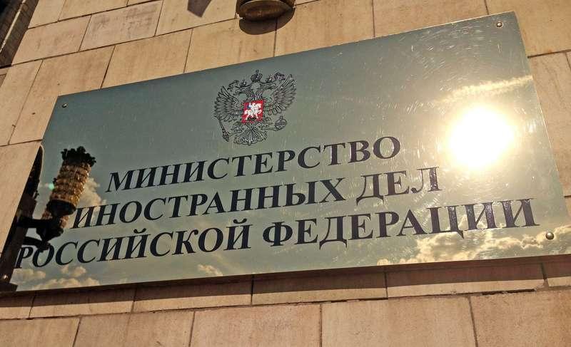 В МЗС Росії пригрозили, що вживатимуть заходів через вихід США з військових угод