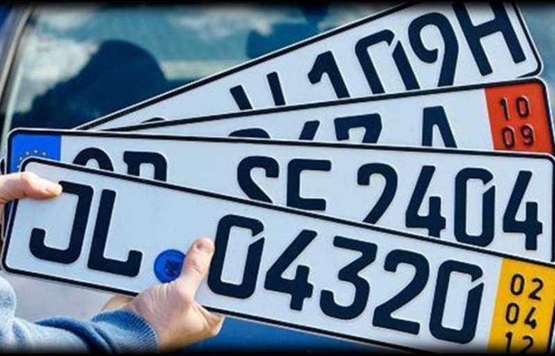 Верховний суд визнав законним користування нерозмитненим авто на євробляхах