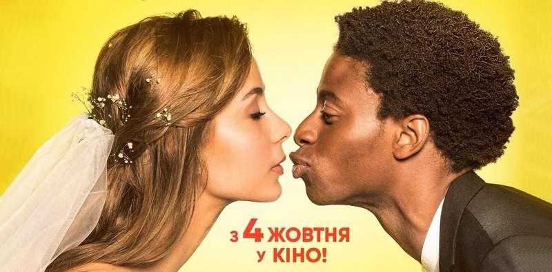 Українська комедія зібрала у прокаті понад 40 мільйонів гривень
