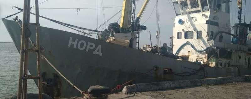 Арештоване кримське судно Норд виставили на продаж