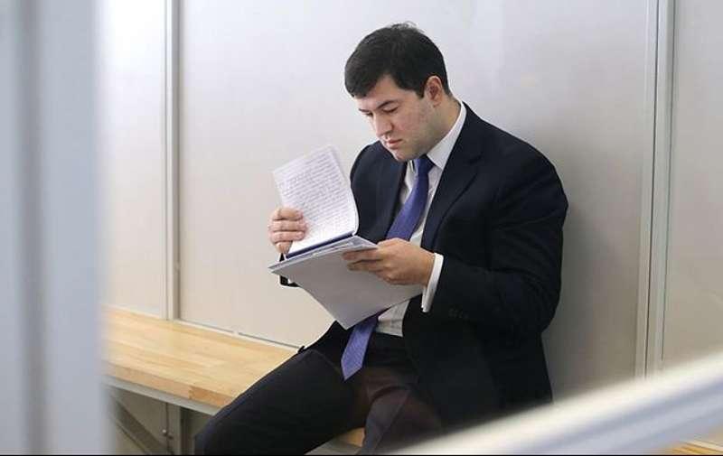 У справі Насірова уже десять місяців зачитують обвинувальний висновок