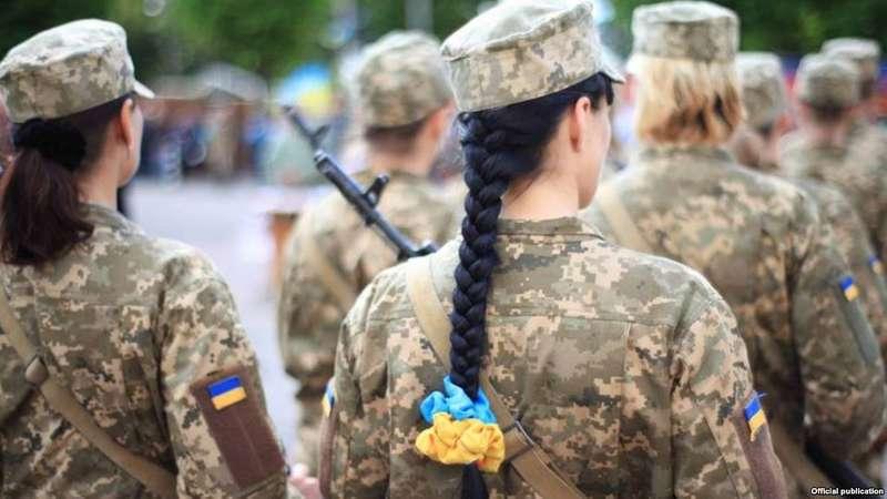 Сьогодні набув чинності закон про рівні права чоловіків і жінок в армії