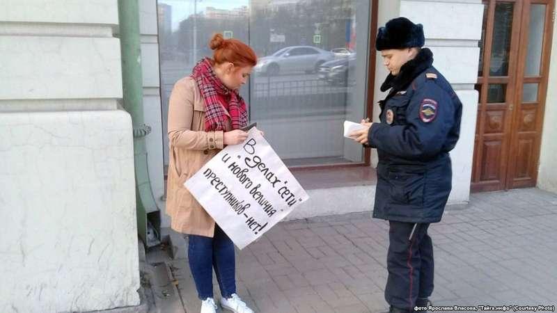 Акція на підтримку політв'язнів: у Петербурзі затримали 40 людей