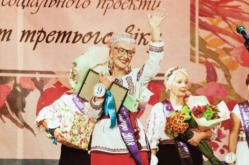 68-річна українка перемогла у конкурсі краси