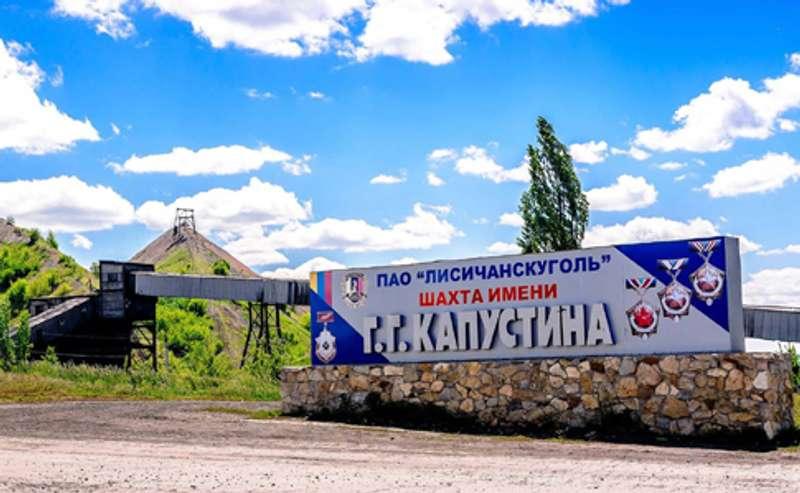 Сьогодні на підтримку шахтарів-страйкарів зупиняться усі шахти Лисичанська