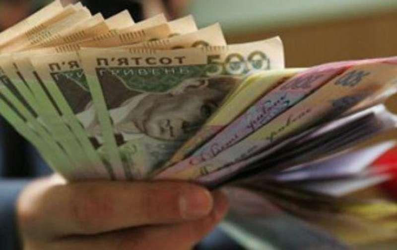 Середня номінальна зарплата в Україні досягла 9 тисяч гривень