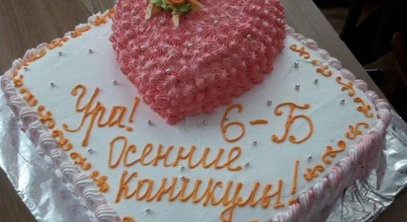 У Харковізвільнили з роботи вчительку, яка відмовилася дати шматок торта учениці