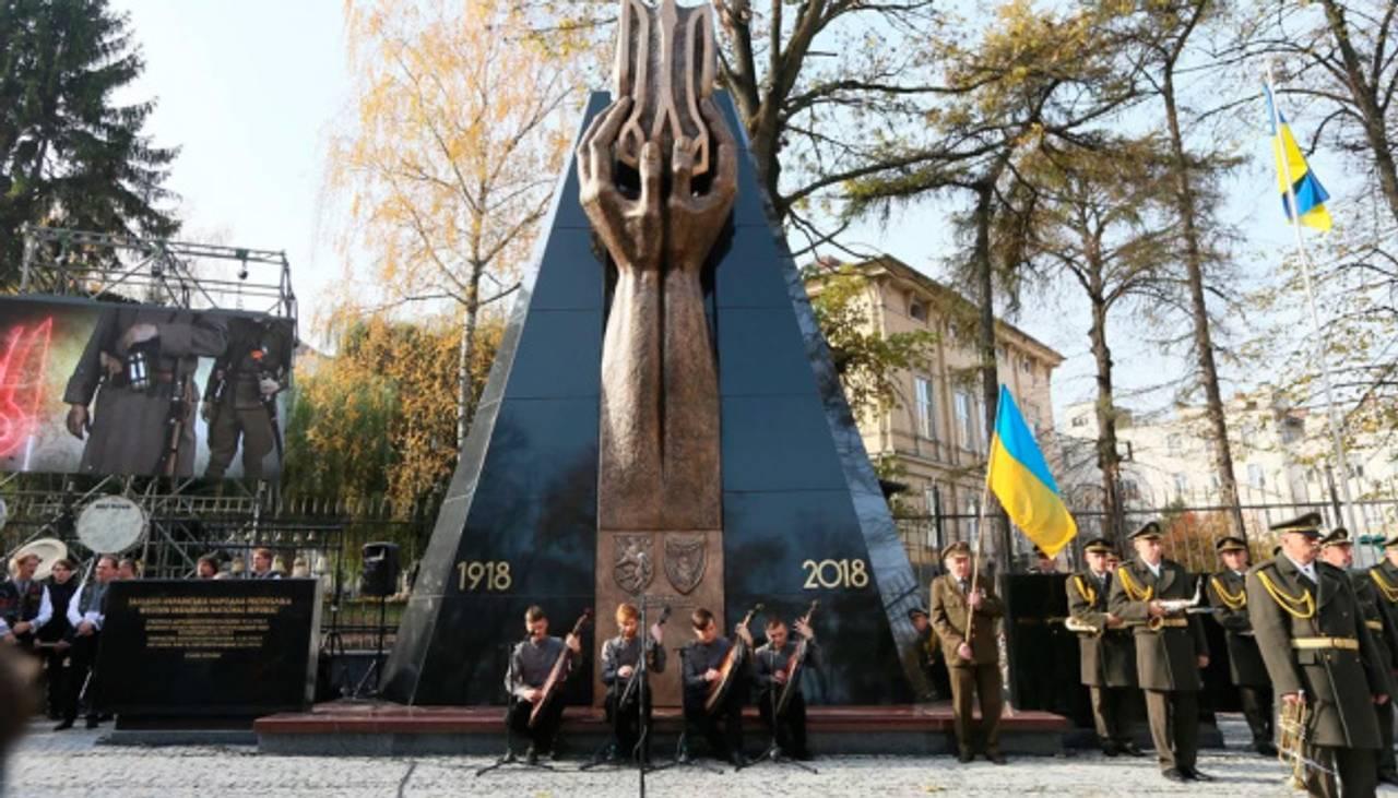 У Львові відкрили пам'ятник героям ЗУНР та УГА